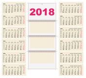 Calendário de parede 2018 da grade do molde Primeiro dia segunda-feira ilustração royalty free