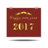 Calendário do ano novo feliz 2017 Fotografia de Stock Royalty Free