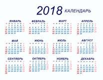 Calendário 2018 do russo ilustração do vetor