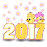 Calendário 2017 do símbolo do galo da figura Fotografia de Stock Royalty Free