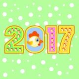 Calendário 2017 do símbolo do galo da figura Foto de Stock
