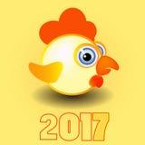 Calendário do símbolo do galo de 2017 em uma ilustração amarela do vetor do fundo Fotos de Stock