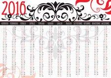 Calendário 2016 do vintage Imagens de Stock Royalty Free