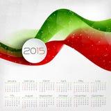 Calendário 2015 Ilustração do vetor Imagens de Stock