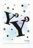Calendário imprimível 2017 Vida secreta das letras Página do calendário de parede pelo ano do dezembro de 2017 Começos da semana  imagens de stock royalty free