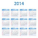 Calendário lustroso azul para 2014 ilustração royalty free
