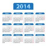 Calendário lustroso azul por 2014 anos no espanhol ilustração do vetor