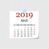 Calendário mensal 2019 com onda da página Calendário do rasgo-fora para maio Fundo branco Ilustração do vetor ilustração do vetor