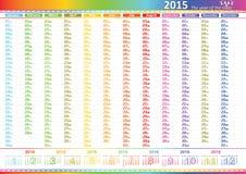 2015 calendário multicolorido - ano de carneiros/cabra Imagens de Stock Royalty Free