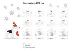 Calendário 2018 na língua de russo Imagem de Stock Royalty Free