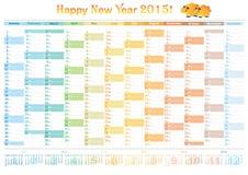 Calendário 2015 - organizador inglês Imagem de Stock Royalty Free