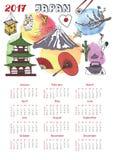 Calendário 2017 Os símbolos do marco de Japão, aquarela espirram ilustração stock
