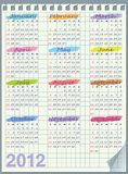 Calendário para 2012. Os começos da semana com domingo. Le Fotografia de Stock
