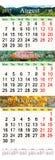 Calendário para agosto-outubro de 2017 com imagens coloridas Fotografia de Stock Royalty Free