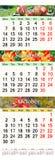 Calendário para August September e outubro de 2017 ilustração royalty free