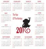 Calendário para 2016 com um macaco Fotografia de Stock Royalty Free