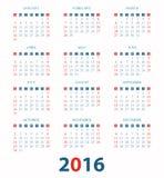 Calendário para 2016 no fundo branco Ilustração Stock