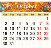 Calendário para outubro de 2017 com folhas amarelas Imagem de Stock Royalty Free