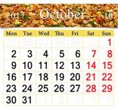 Calendário para outubro de 2017 com folhas amarelas Fotografia de Stock Royalty Free