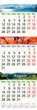 Calendário por junho julho e agosto de 2017 com imagens Foto de Stock