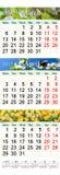 Calendário por março abril e maio de 2017 com imagens Imagem de Stock Royalty Free