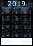 Calendário preto da galáxia 2019 ilustração stock