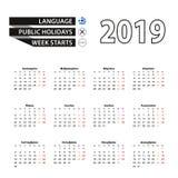 Calendar 2019 в греческом языке, стартах недели в понедельник иллюстрация вектора