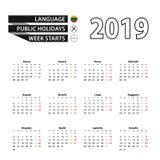 Calendar 2019 в литовском языке, стартах недели в понедельник иллюстрация штока