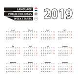 Calendar 2019 в нидерландском языке, стартах недели в понедельник иллюстрация вектора
