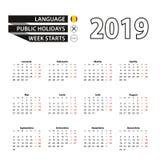 Calendar 2019 в румынском языке, стартах недели в понедельник иллюстрация штока