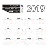 Calendar 2019 в словенском языке, стартах недели в понедельник бесплатная иллюстрация