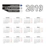 Calendar 2019 в финском языке, стартах недели в понедельник бесплатная иллюстрация