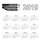 Calendar 2019 в языке словака, стартах недели в понедельник иллюстрация штока