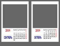Calendar на год 2019 стоковая фотография