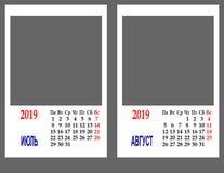 Calendar на год 2019 стоковые изображения
