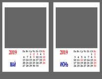 Calendar на год 2019 стоковое фото rf