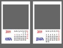 Calendar на год 2019 иллюстрация вектора