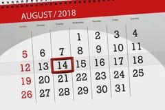 Calendar плановик на месяц, день крайнего срока недели, 2018 14-ое августа, вторник Бесплатная Иллюстрация