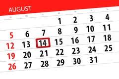 Calendar плановик на месяц, день крайнего срока недели, 2018 14-ое августа, вторник Иллюстрация вектора