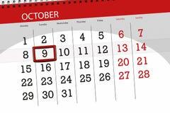 Calendar плановик на месяц, день крайнего срока недели 2018 9-ое октября, вторник иллюстрация штока