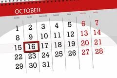 Calendar плановик на месяц, день крайнего срока недели 2018 16-ое октября, вторник иллюстрация штока
