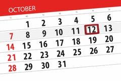 Calendar плановик на месяц, день крайнего срока недели 2018 12-ое октября, пятница Иллюстрация вектора
