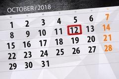 Calendar плановик на месяц, день крайнего срока недели 2018 12-ое октября, пятница стоковые фото