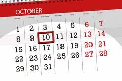 Calendar плановик на месяц, день крайнего срока недели 2018 10-ое октября, среда иллюстрация вектора