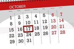 Calendar плановик на месяц, день крайнего срока недели 2018 17-ое октября, среда иллюстрация штока