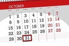 Calendar плановик на месяц, день крайнего срока недели 2018 31-ое октября, среда иллюстрация вектора