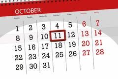 Calendar плановик на месяц, день крайнего срока недели 2018 11-ое октября, четверг Иллюстрация вектора
