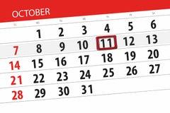 Calendar плановик на месяц, день крайнего срока недели 2018 11-ое октября, четверг бесплатная иллюстрация