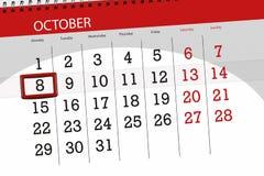 Calendar плановик на месяц, день крайнего срока недели 2018 8-ое октября, понедельник иллюстрация штока