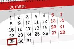 Calendar плановик на месяц, день крайнего срока недели 2018 29-ое октября, понедельник бесплатная иллюстрация